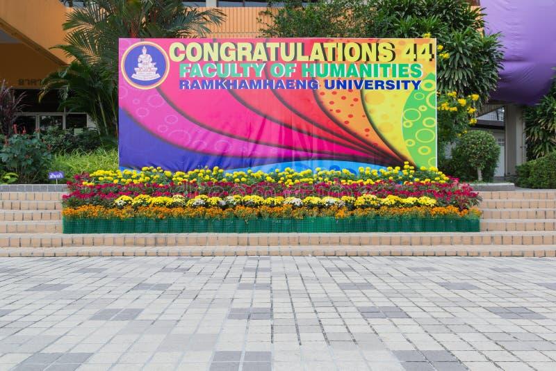 Contexto das felicitações da graduação imagem de stock royalty free
