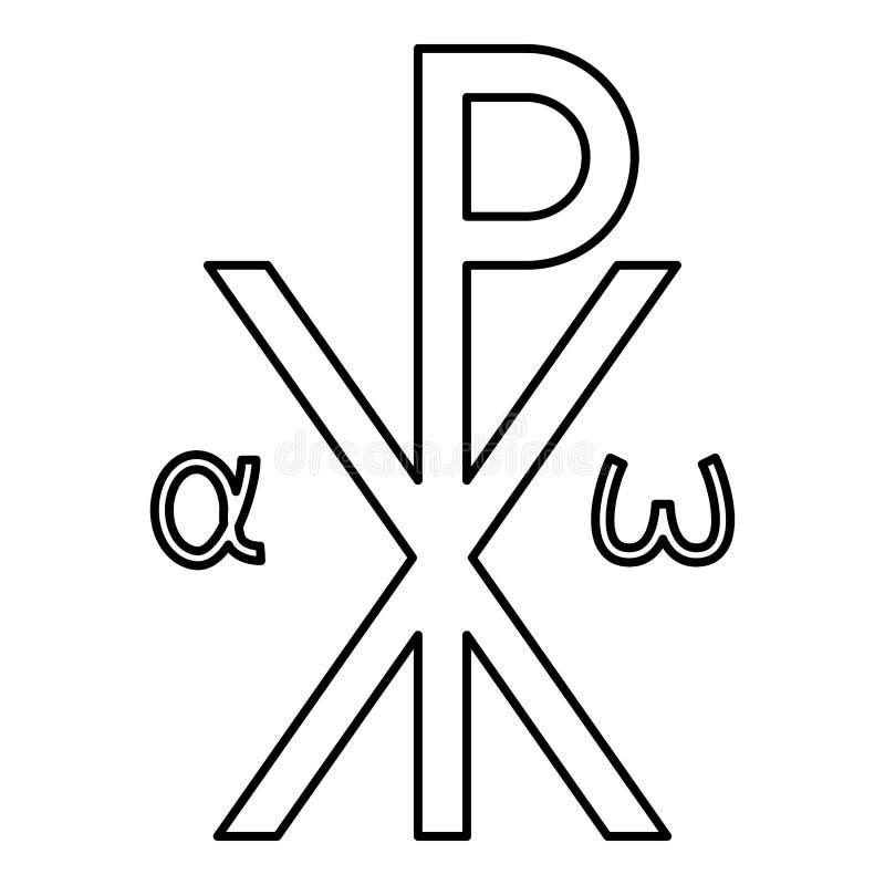 Contour croisé religieux de couleur de noir d'icône d'Omega d'alpha du monogramme XI de symbole de Crismon salut de signe croisé  illustration de vecteur