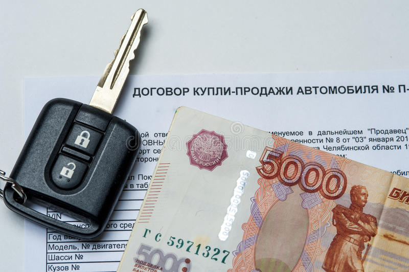 The contract of purchase the car, money and key. The contract of purchase of the car, Russian banknotes and car key on white background. Horizontal view stock image
