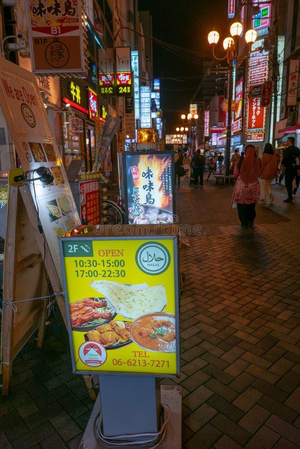 Contrassegno halal dell'alimento situato alla via di Dotonbori a Osaka, Giappone fotografia stock libera da diritti