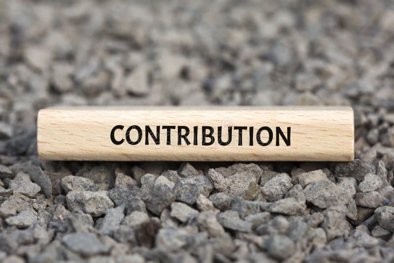 CONTRIBUCIÓN - PÉRDIDA - imagen con las palabras asociadas al SEGURO MÉDICO del tema, palabra, imagen, ejemplo foto de archivo libre de regalías
