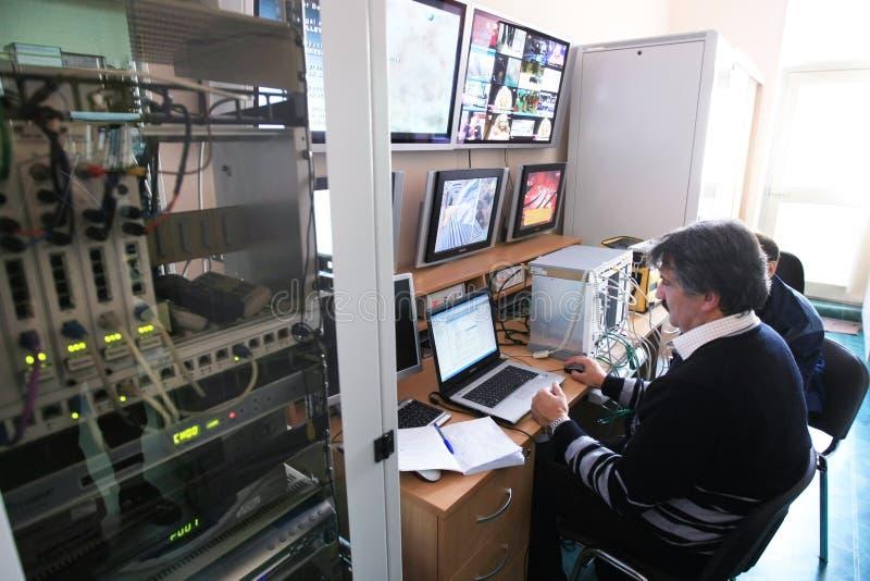Control Center image stock