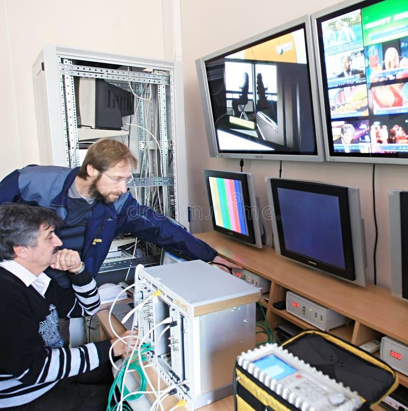 Control Center stockbild