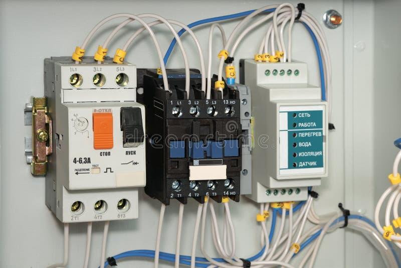 Control de la bomba de Electroshield. imagen de archivo libre de regalías