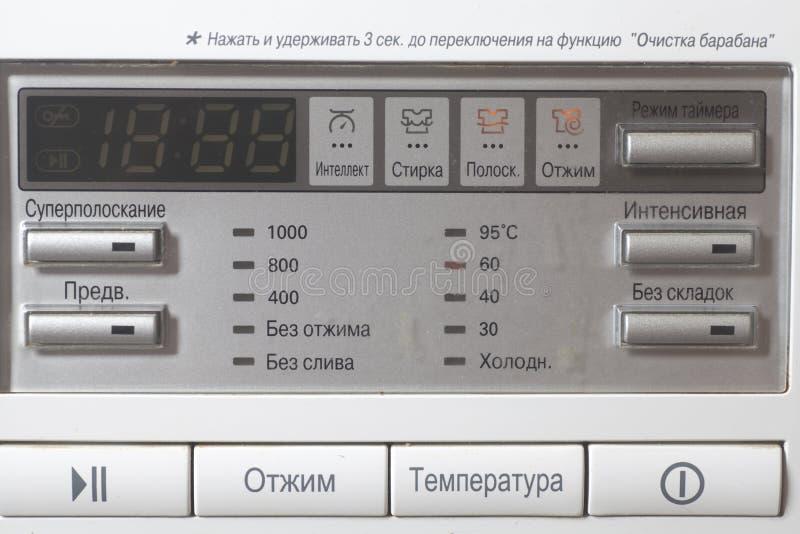 Controlebord van wasmachine stock fotografie