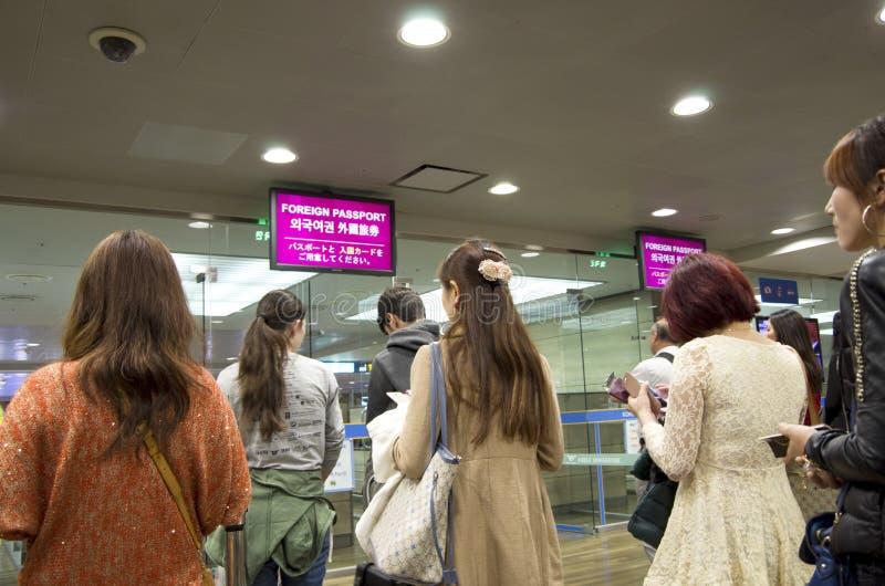 Controllo su ordinazione Seoul Corea fotografia stock libera da diritti