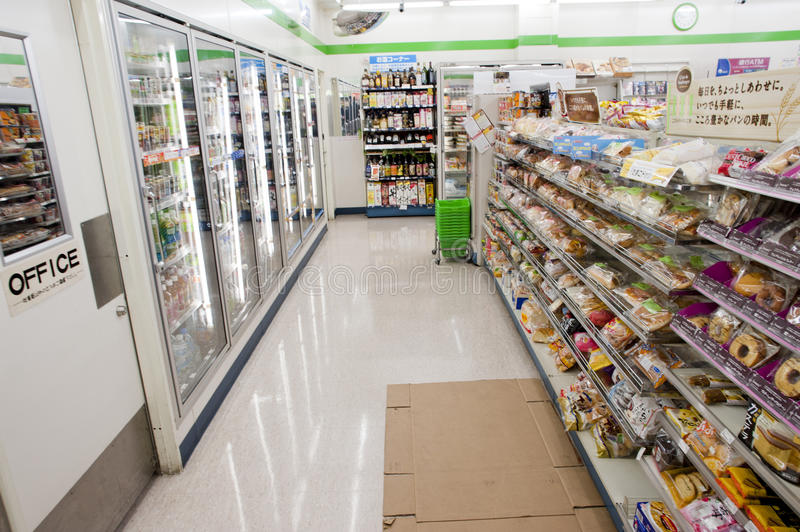 Download Convenience store in japan editorial stock photo. Image of sold - 23946868
