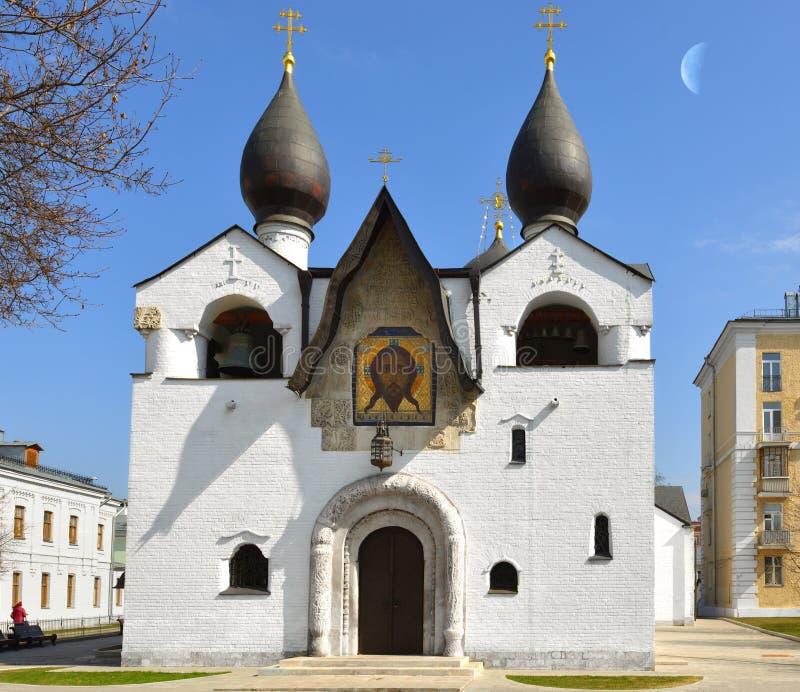 Convento de Marfo-Mariinsky, ou Martha e Mary Convent da merc? 1912, convento f?mea em Moscou R?ssia fotos de stock royalty free