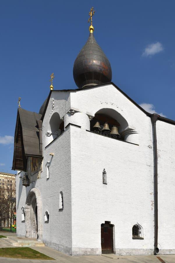 Convento de Marfo-Mariinsky, ou Martha e Mary Convent da merc? 1912, convento f?mea em Moscou R?ssia sinos fotos de stock