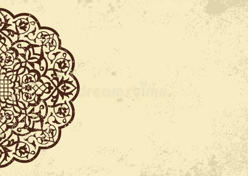 Convite, cartão com elemento étnico do arabesque ilustração royalty free