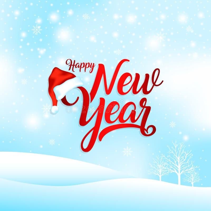 Convite do ano novo ilustração royalty free