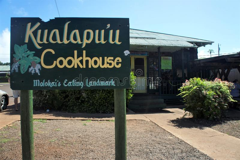 CookHouse du ` u de Kualapu photo stock