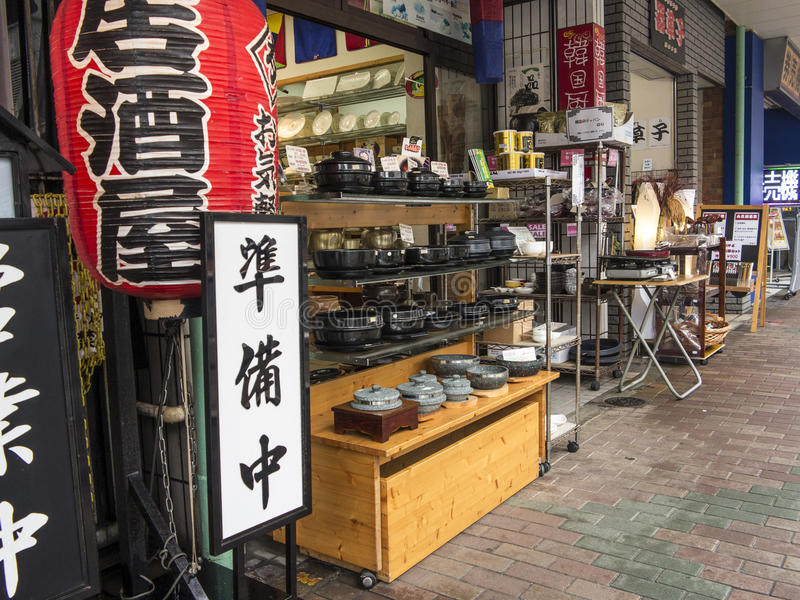 Cookware in Asakusa district royalty free stock images