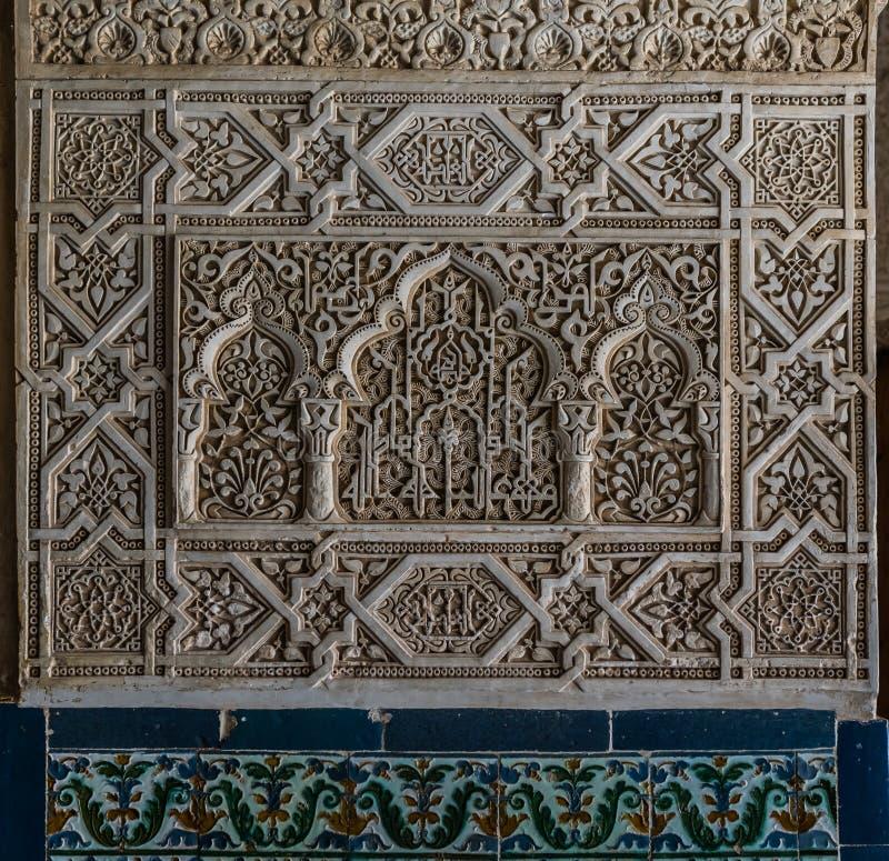 Coordonnée d'Alhambra Palace à Grenade, Andalousie, Espagne image libre de droits