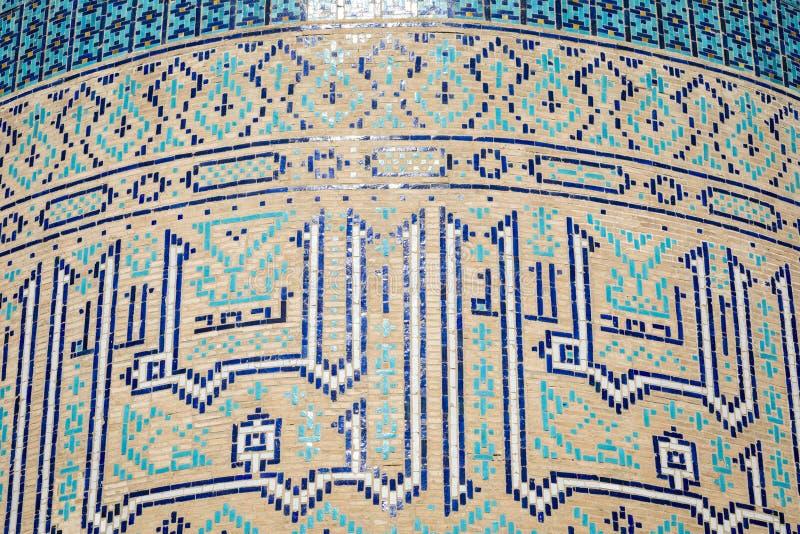 Coordonnée de Gur-E Amir Mausoleum, la tombe du conquérant asiatique photos stock