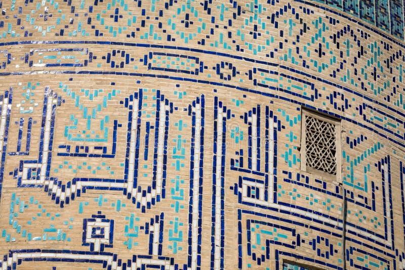 Coordonnée de Gur-E Amir Mausoleum, la tombe du conquérant asiatique images stock