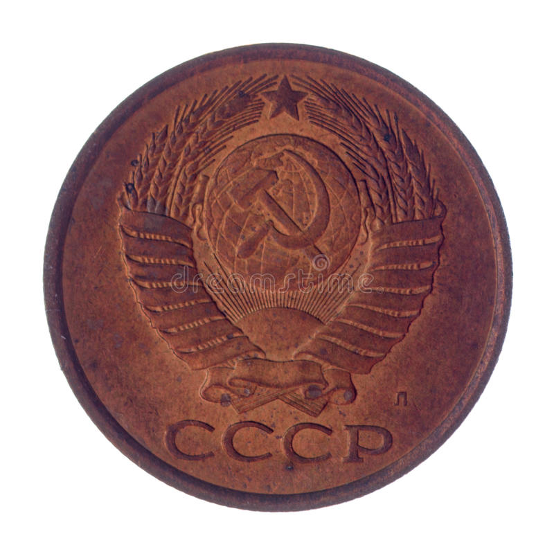 Copec de la Unión Soviética en un blanco imagenes de archivo