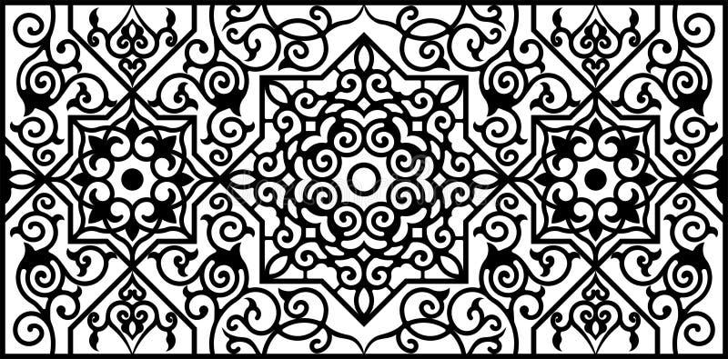 Coperchio arabo illustrazione vettoriale