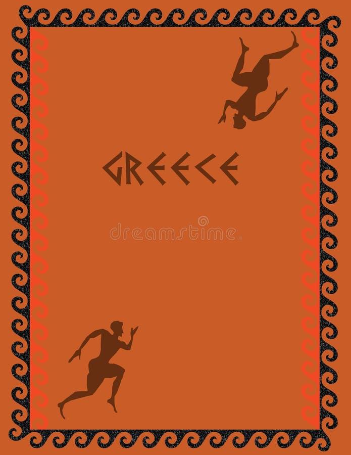 Coperchio decorativo greco illustrazione di stock