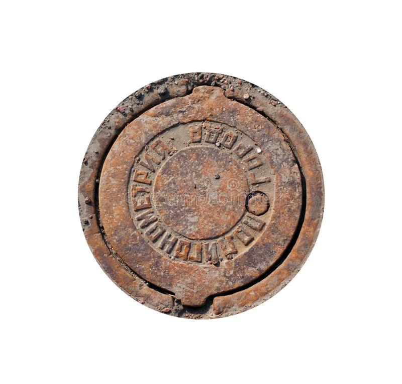 Coperchio di botola fotografie stock libere da diritti