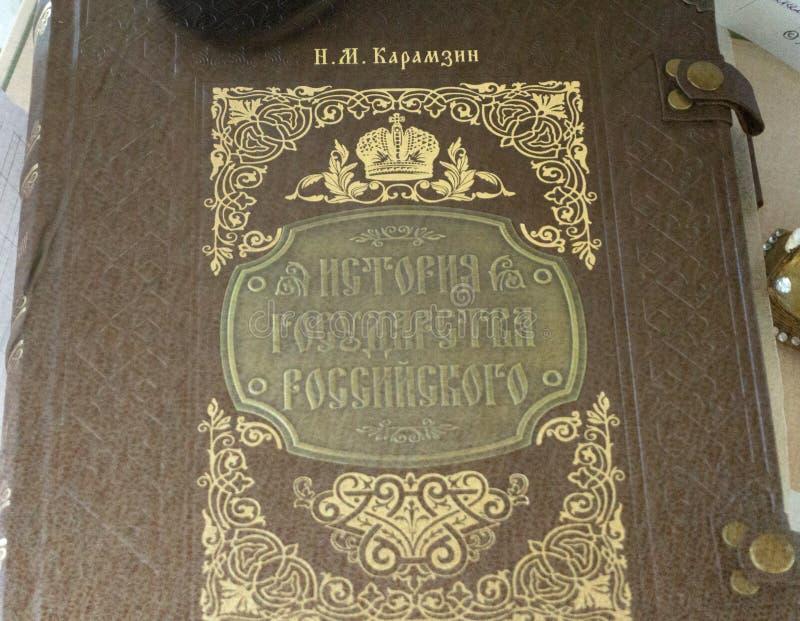 Copertina di libro d'annata del vecchio libro - Russia Berezniki 22 marzo 2018 fotografia stock