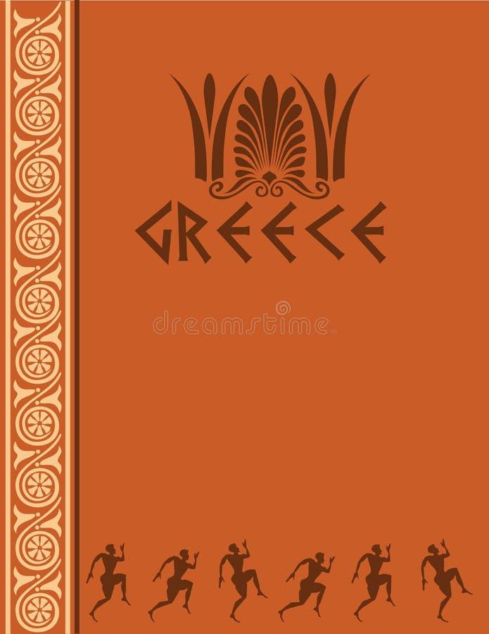 Copertina di libro del greco antico illustrazione di stock