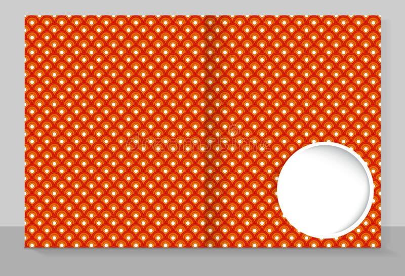 Copertura del modello di un quaderno con una progettazione d'avanguardia: cerchio arancio illustrazione di stock