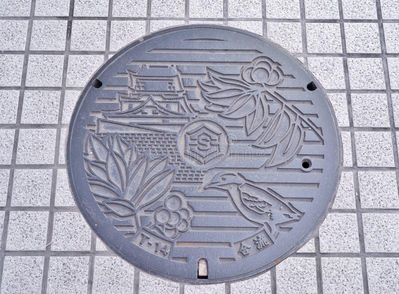 Copertura di botola della città del Kochi, Giappone immagine stock