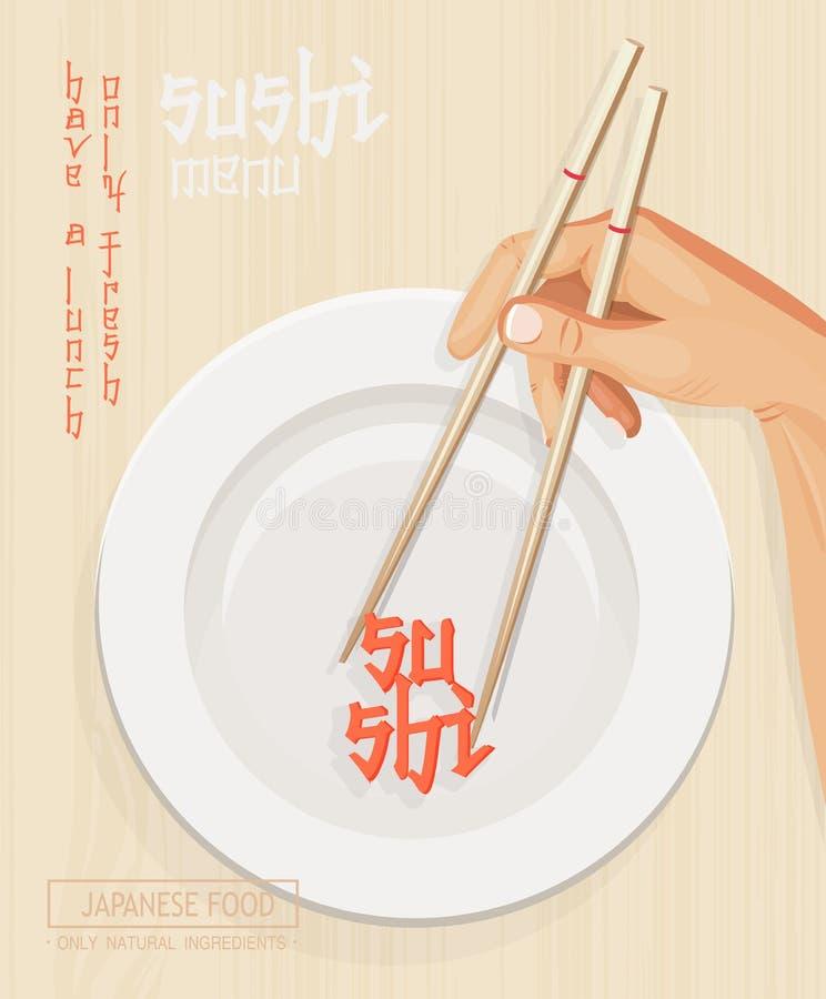 Copertura giapponese del menu dei sushi del ristorante di cucina nella progettazione leggera illustrazione vettoriale