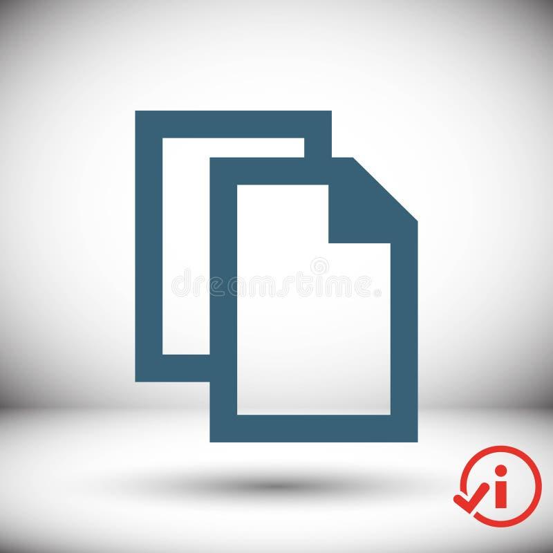Copi la progettazione piana dell'illustrazione di riserva di vettore dell'icona illustrazione vettoriale