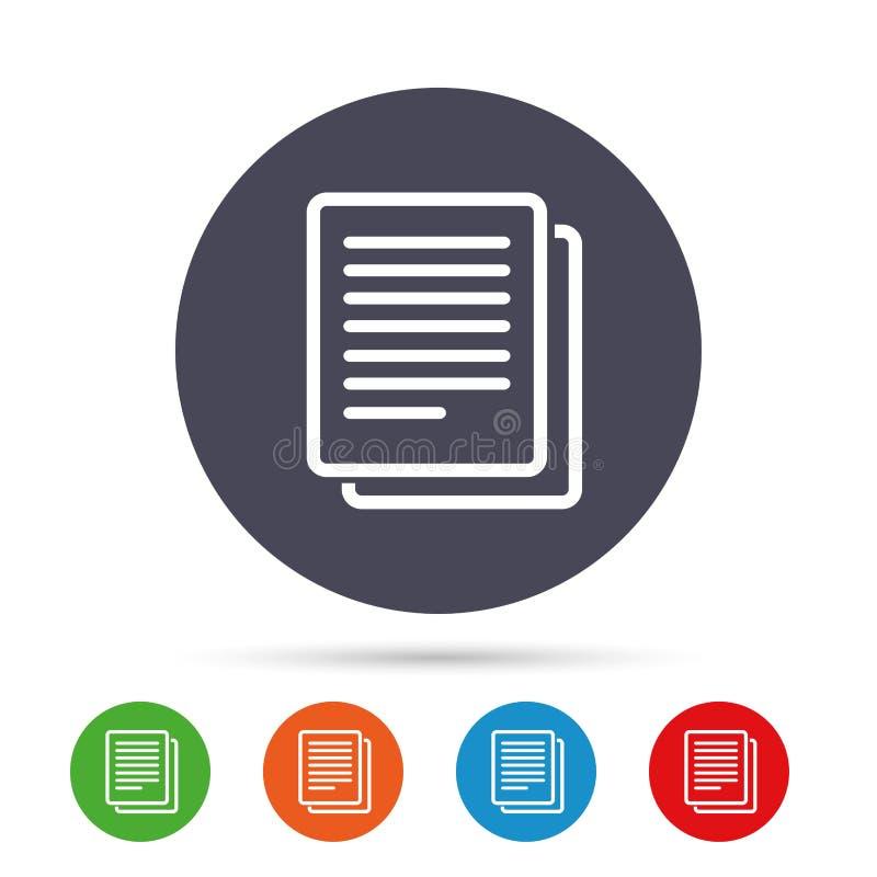 Copie el icono de la muestra del fichero Símbolo duplicado del documento libre illustration