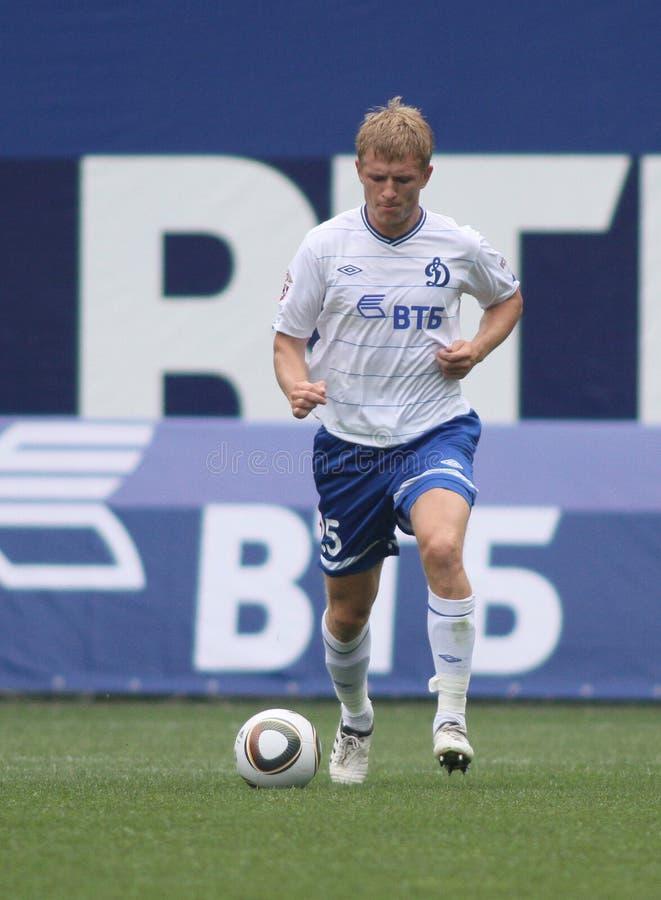 Copo de Yashin do lev de VTB fotos de stock royalty free