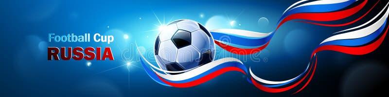 Copo 2018 do campeonato mundial do futebol Rússia ilustração do vetor