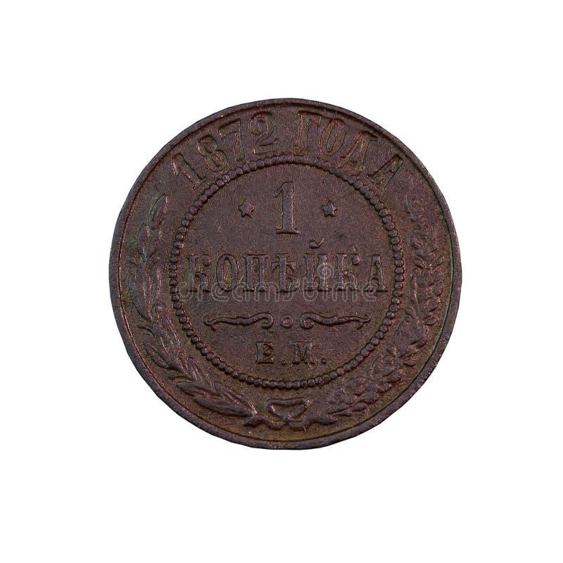 Copper coin 1 penny 1872. 1 penny 1872 copper coin of the Russian Empire, Alexander 2 stock photos
