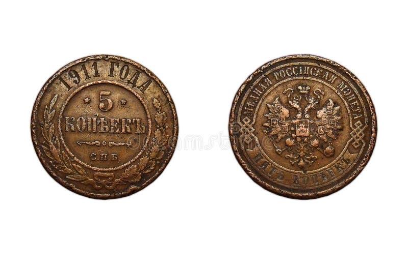 Copper Russian coin of 1911 stock photos