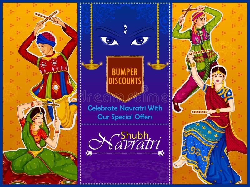 Coppia l'esecuzione del fondo di vendita di Dandiya e della pubblicità di promozione illustrazione vettoriale