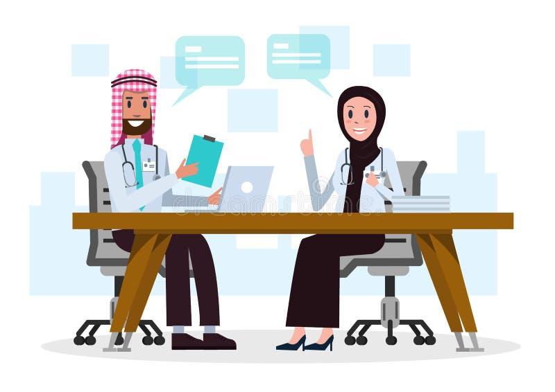 Coppia medici sauditi che parlano del caso medico nella stanza illustrazione di stock