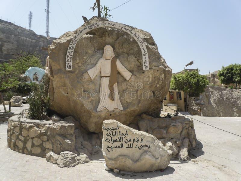 Copt christendomkerk in Kaïro Egypte stock foto's