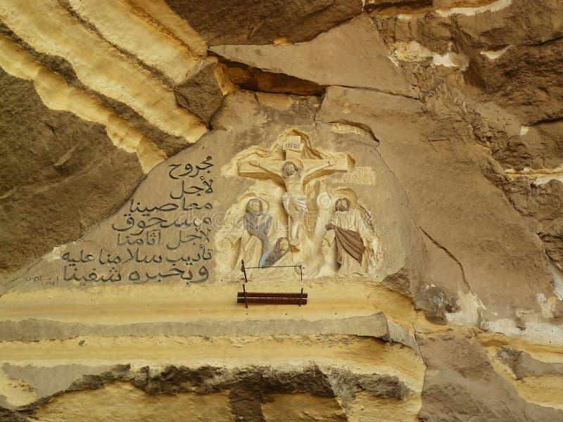 Copt christendomkerk in Kaïro Egypte royalty-vrije stock afbeelding