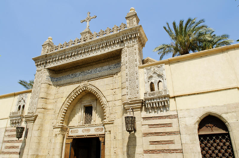 Coptic christian church in cairo egypt royalty free stock photo