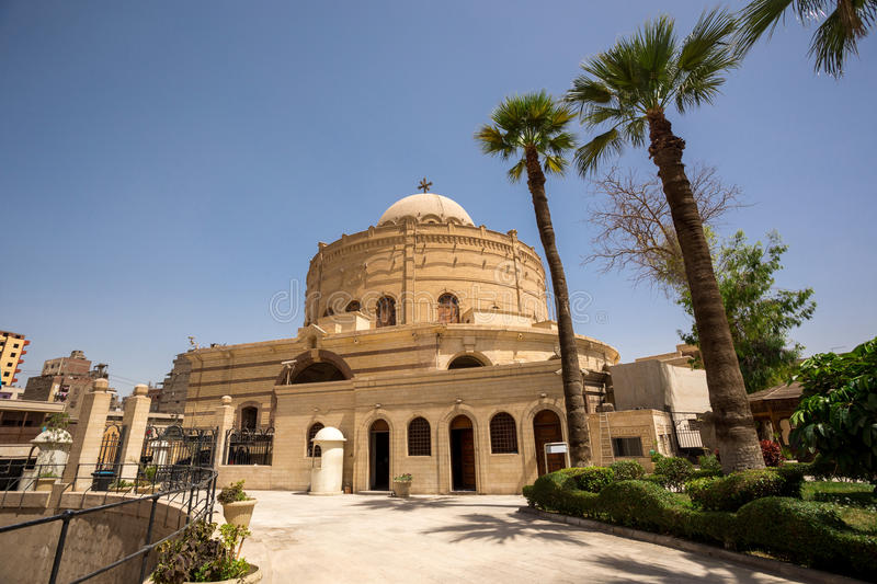 Coptic Christians church Egypt royalty free stock photo