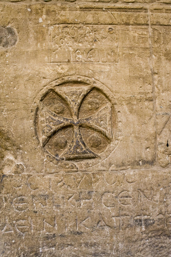 Coptic Cross royalty free stock images