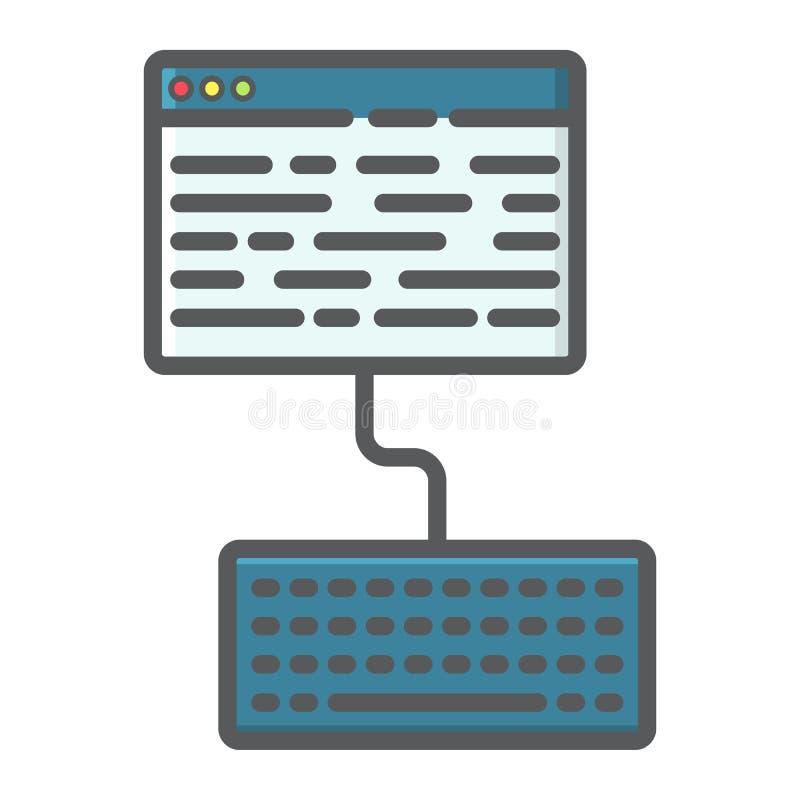 Copywriting llenó el icono del esquema, desarrollo del seo stock de ilustración