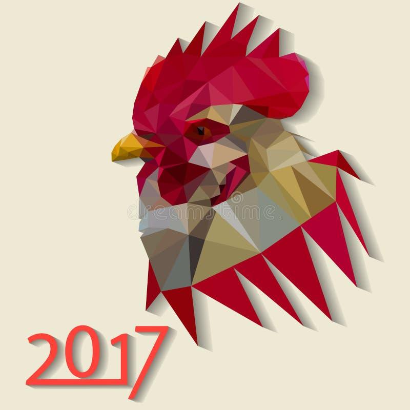 Coq 2017 image libre de droits