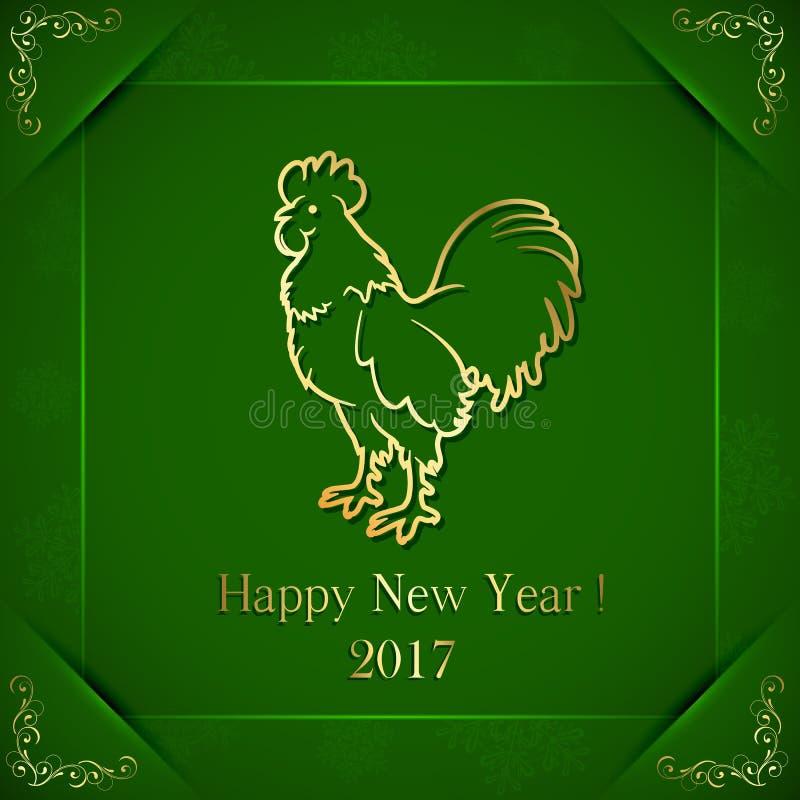 Download Coq d'or sur le fond vert illustration de vecteur. Illustration du cockerel - 77159938