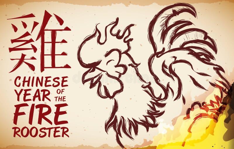 Coq dans la bannière avec le feu pour la célébration chinoise de nouvelle année, illustration de vecteur illustration stock