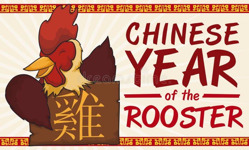Coq de sourire avec le signe en bois célébrant la nouvelle année chinoise, illustration de vecteur illustration de vecteur