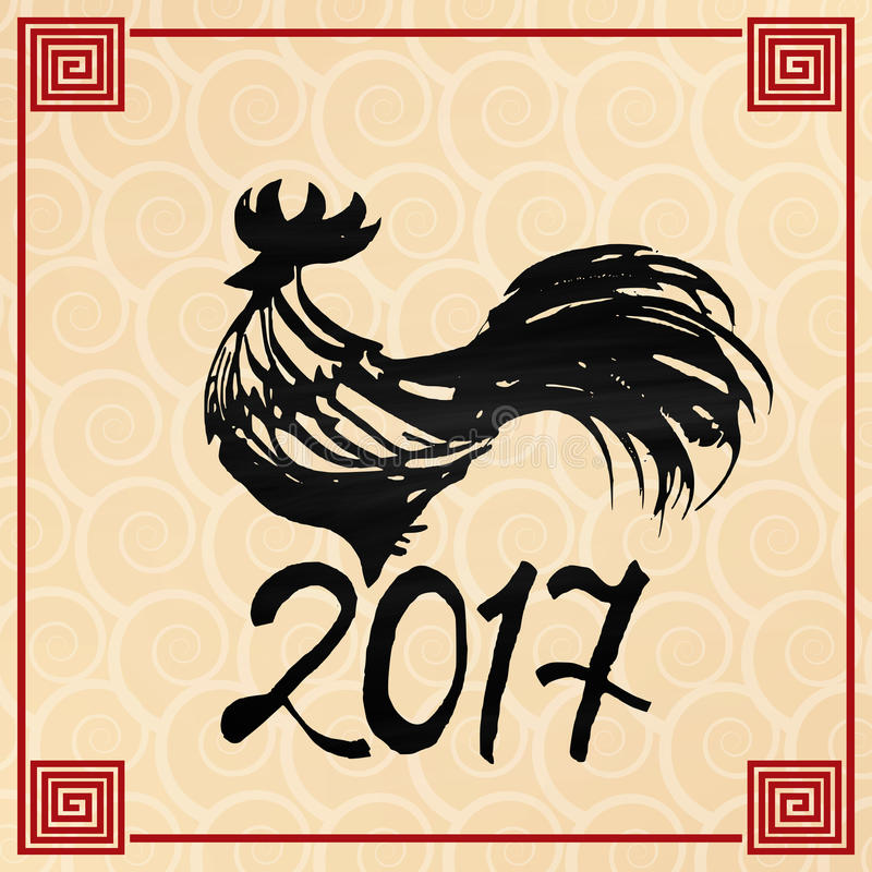 Coq 2017 de symbole dans le style de la peinture chinoise Encre d'affiche de nouvelle année sur le fond des vagues illustration de vecteur