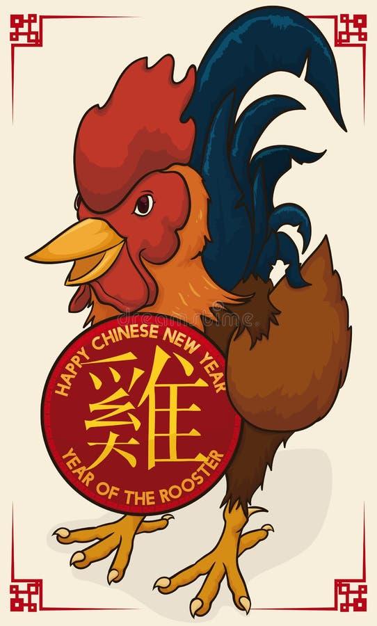 Coq de zodiaque chinois célébrant la nouvelle année, illustration de vecteur illustration stock