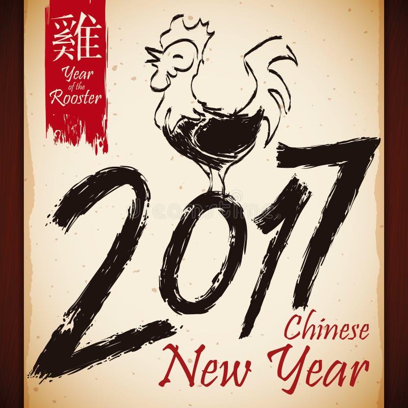 Coq et texte manuscrit dans les traçages pendant la nouvelle année chinoise, illustration de vecteur illustration de vecteur